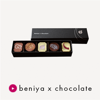 beniya × chocolate