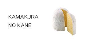 KAMAKURA NO KANE