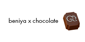 beniya×chocolate