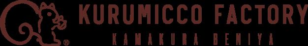 KURUMICCO FACTORY | KAMAKURA BENIYA